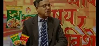 Bekti Bishaya Ra Bishesh – Dr. Bipin Adhikari