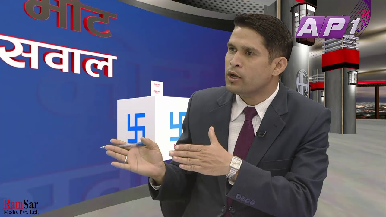 Bipin Adhikari on Mero Vote Mero Sawal with Niraj Raj Joshi
