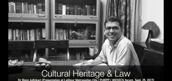 Dr Bipin Adhikari on Cultural Heritage and Law (Presentation given at Lalitpur Metropolitan City / PURPP / WEDECS forum, September 25, 2017, Lalitpur)