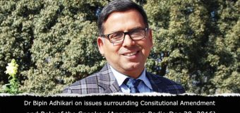 Dr Bipin Adhikari: Issues surrounding Constitutional Amendment and the Role of the Speaker