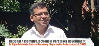 Dr Bipin Adhikari & Subash Nemwang: National Assembly Elections an Role of Caretaker Government