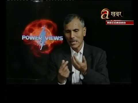 Power Views – Dr. Bipin Adhikari